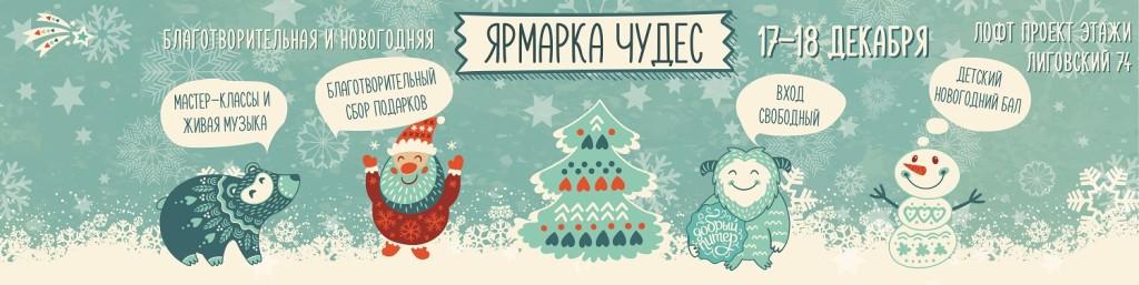 1590 400 вконтакте-01 (2