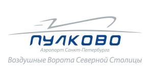 logo_Pulkovo_VVSS