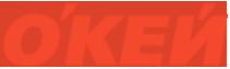 okey-main-logo-ru
