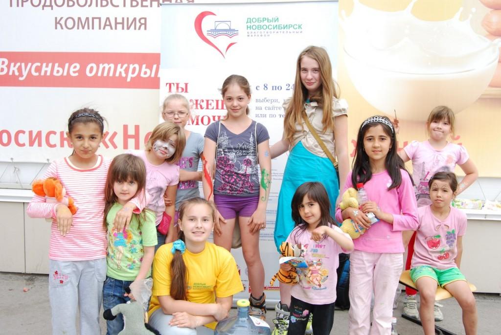 Добрые города Новосибирск