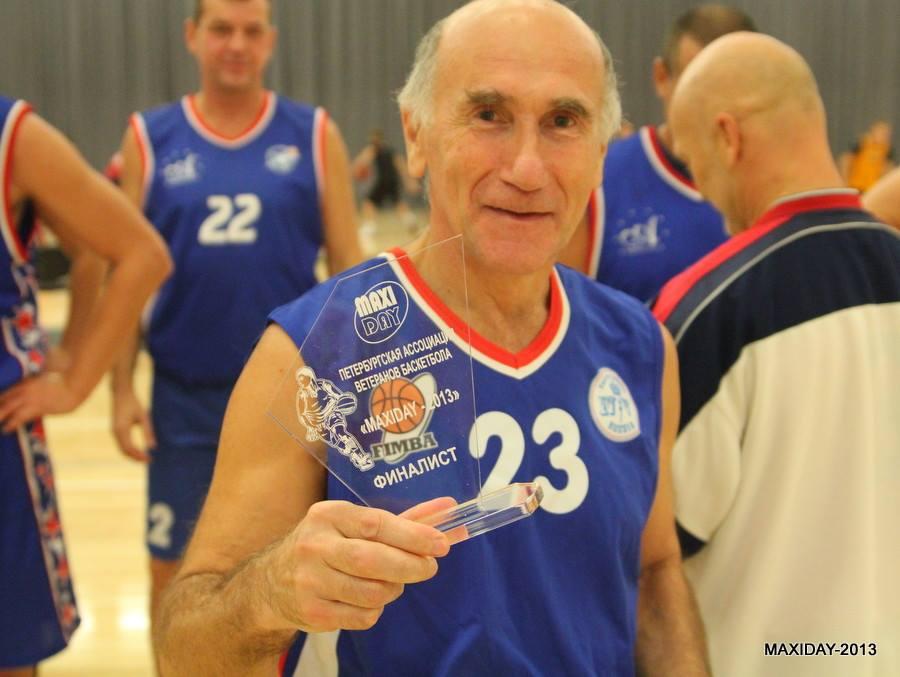 Активное поколение - участник фестиваля баскетбола (1)