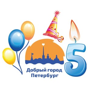 Логотип_ Праздник
