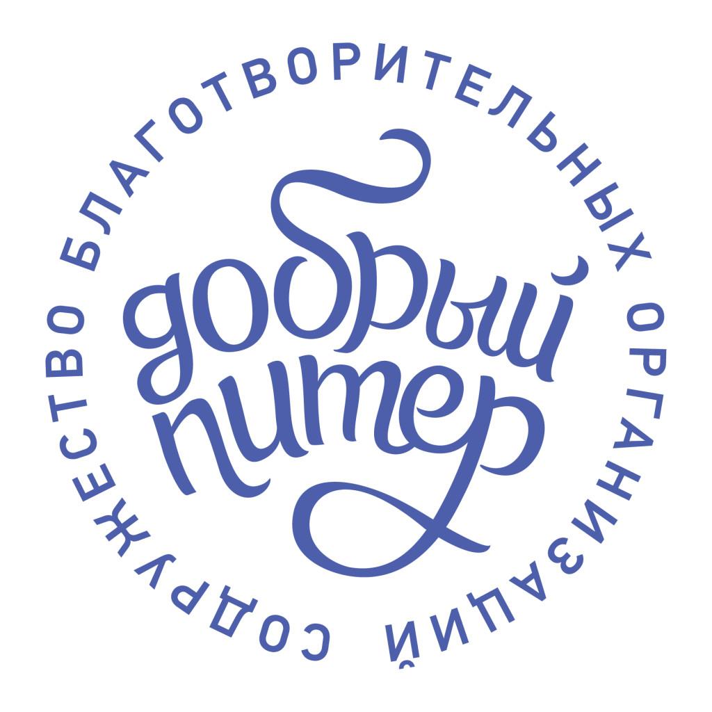 Sodruzhestvo_blagotvoritelnykh_organizatsiy-01