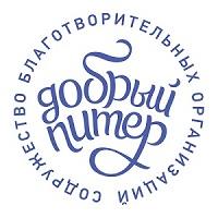 Sodruzhestvo_blagotvoritelnykh_organizatsiy-01-1024x1024