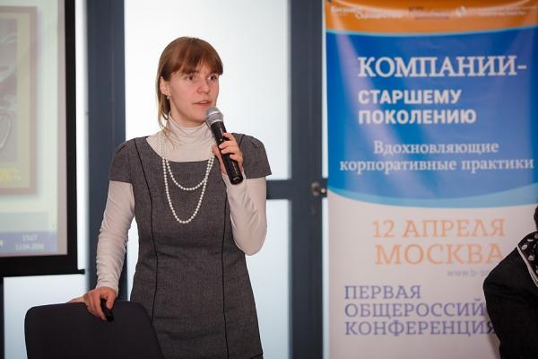 Елизавета Олескина