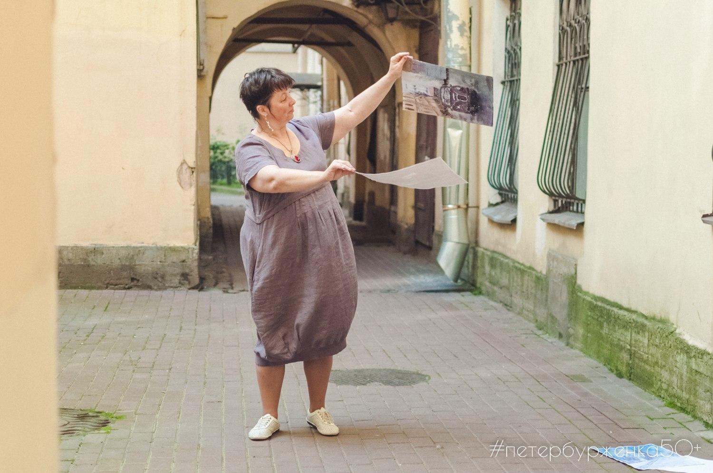 Зрелые женщины санкт-петербурга 14