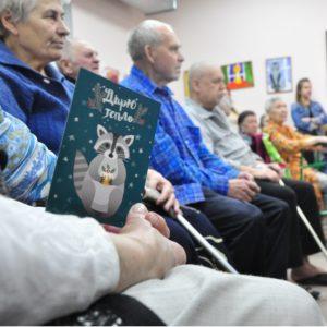 Отделение социальной помощи на дому пожилых